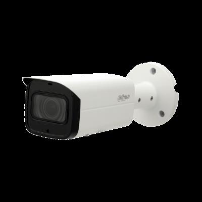 An Tin Phat -camera-chong-nguoc-sang-ipc-hfw2231tp-vfs-140