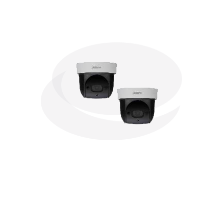 An Tin Phat -camera-2mp-sd29204t-gn-w-188