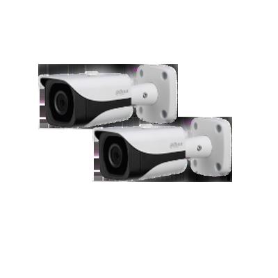 An Tin Phat -camera-ipc-hfw4231ep-se-199