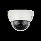 An Tin Phat -camera-ipc-hdbw4231ep-ase-204