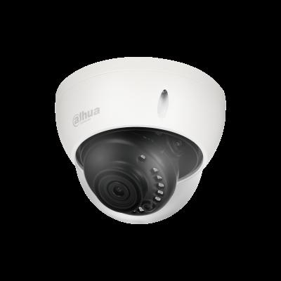 An Tin Phat -camera-2mp-hac-hdbw1230ep-216