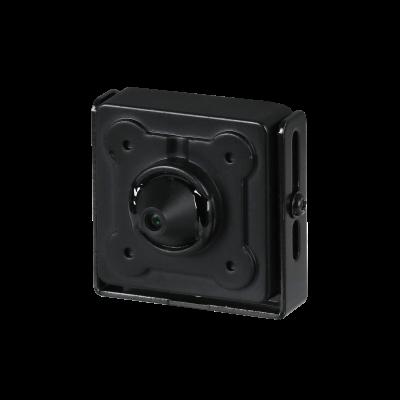 An Tin Phat -camera-chong-nguoc-sang-hac-hum3201bp-2mp-240