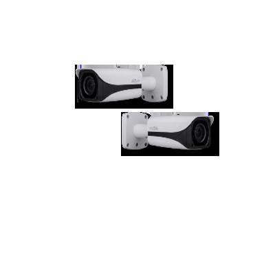 An Tin Phat -Camera HAC-HFW2241EP-A